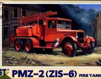 Сборная модель Пожарная автоцистерна ПМЗ-2 (ЗиС-6)