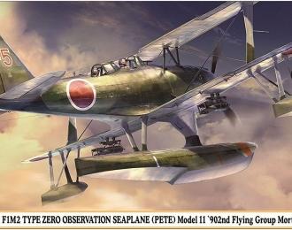 Сборная модель Японский самолет-разведчик Mitsubishi F1M2 Type Zero