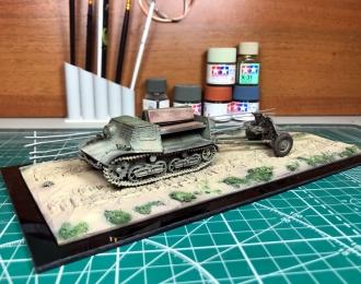 Тягач Комсомолец и противотанковая пушка М-42