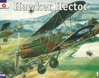 Сборная модель Британский многоцелевой самолет Hawker Hector
