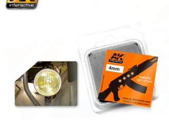 Линзы прозрачные желтые AMBER 4mm