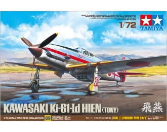 Kawasaki Ki-61-Id Hien - (Tony)