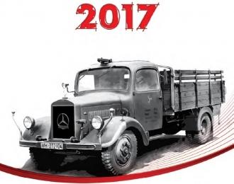 Каталог 2017