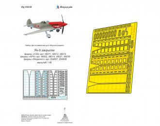 Фототравление Як-9 закрылки (ICM, АРК, Моделист)