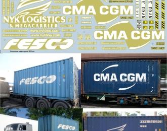 Набор декалей для контейнеров FESCO & CMA CGM, 190х80
