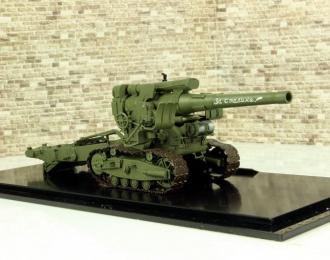 45-мм противотанковая пушка 53-К