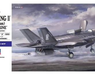 F-35 LIGHTNING II (B Version) U.S. MARINE