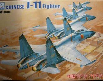 Сборная модель Corsair Mk.3 (1:48, Hobby Boss)