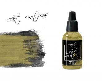 Краска акриловая Art Color Тёмно-жёлтая (Dark Yellow)
