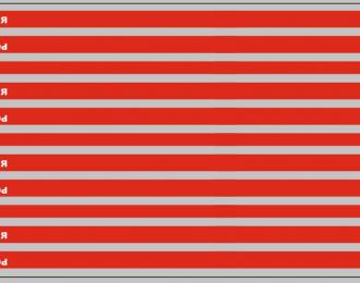 Набор декалей Росгвардия (200х70)
