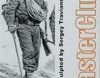 Советский горный стрелок, 42-43 г.г.Кавказ (3)