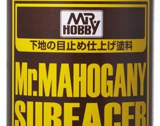 Mr.MAHOGANY SURFACER 1000 Коричневая матовая грунтовка-спрей, 170мл.