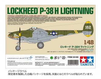Сборная модель LOCKHEED P-38 H LIGHTNING (Модификация H)
