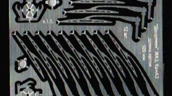 Фототравление 12 дворников для КамАЗ, щетка 500 мм