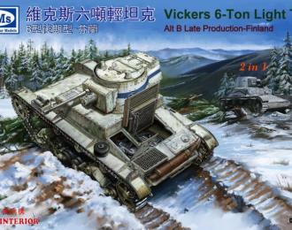 Сборная модель Vickers 6-ton Легкий Танк