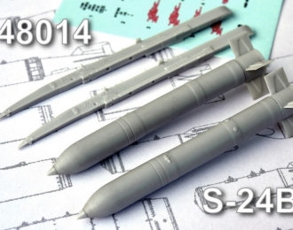 Набор для доработки Советская / российская неуправляемая авиационная ракета калибра 240 мм С-24Б с пусковой АПУ-68