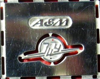 Фототравление Эмблема ЗиУ (никелирование)