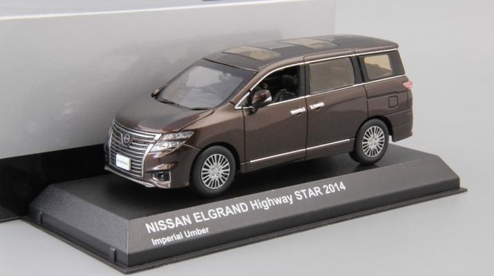 NISSAN Elgrand Highway Star (2014), imperial umber