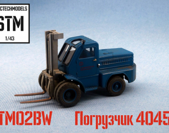 Погрузчик 4045Р, синий (со следами эксплуатации)