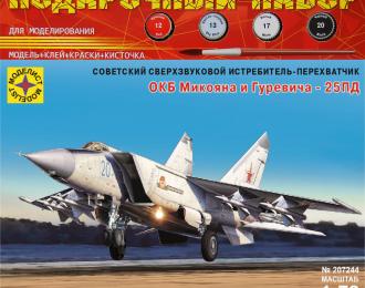 Сборная модель Советский сверхзвуковой истребитель ОКБ Микояна и Гуревича-25ПД (подарочный набор)