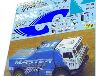 Набор декалей Камский грузовик №302 Дакар 1995