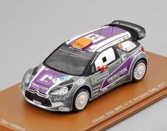 CITROEN DS3 WRC №14 Portugal Rally (Peter van Merksteijn - E.Chevallier) 2011, gray