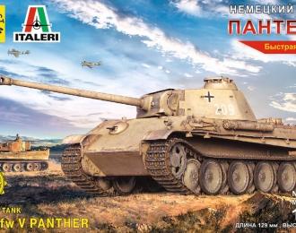 Сборная модель Немецкий танк Пантера
