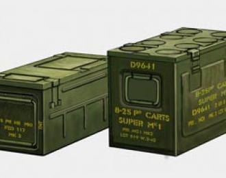 Сборная модель WWII British 25prd ammo box (for Staghound APC)