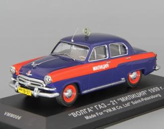 Горький М21 Милиция (1959), синий