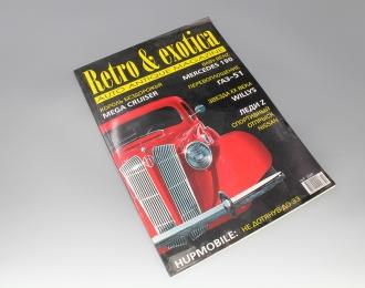 Журнал Retro & Exotica №9 2009