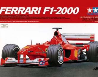 Сборная модель Ferrari F1-2000