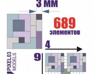 Универсальный пиксельный камуфляж 3 мм