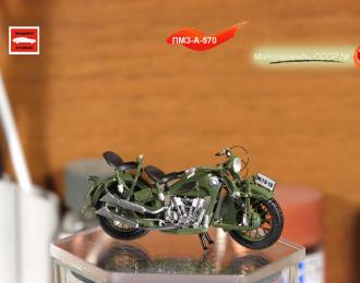 ПМЗ-А-750 мотоцикл (хаки)