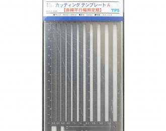 Набор шаблонов для скрайбера  CUTTING TEMPLATE A TP5 71105 (HASEGAWA)