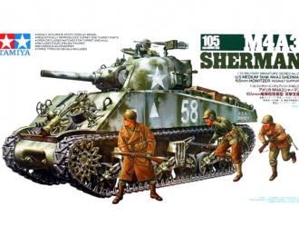 Сборная модель Амер. танк М4А3 Sherman c 105-мм пушкой Howitzer, 4 ф. (неск.вариантов)