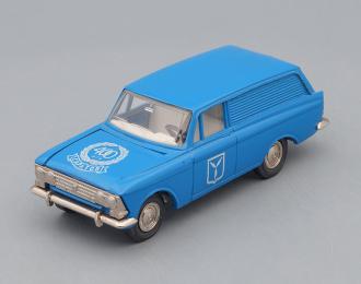 МОСКВИЧ 434 Фургон 400 лет Саратов, голубой