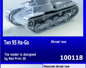 Сборная модель Японский лёгкий танк Тип 95 Ha-Go