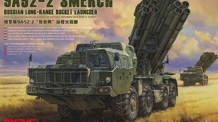 Сборная модель 9A52-2 SMERCH RUSSIAN LONG-RANGE ROCKET LAUNCHER