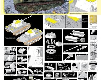 Сборная модель Танк Panther G w/ADDITIONAL TURRET ROOF ARMOR