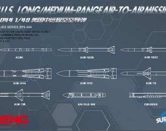 Сборная модель Набор американских ракет класса воздух-воздух большой и средней дальности