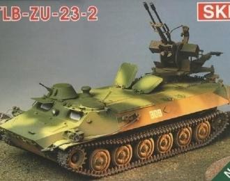 Сборная модель Советский артиллерийский тягач МТ-ЛБ с ЗУ-23-2