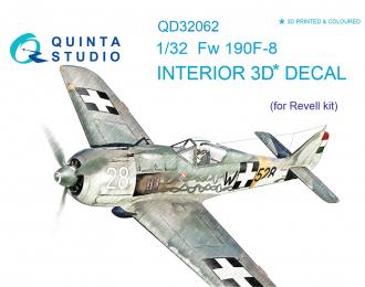 3D Декаль интерьера кабины Fw 190F-8 (для модели Revell)