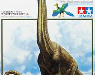 """Диорамма """"Брахиозаурус с детенышем, птицей, один человек, подставка в виде ландшафта.( Brachiosaurus Diorama Set)"""