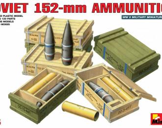Сборная модель Советские 152-мм снаряды и снарядные ящики