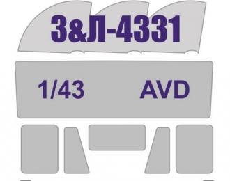 Окрасочная маска Советский грузовой автомобиль ZIL-4331 (AVD, остекление)