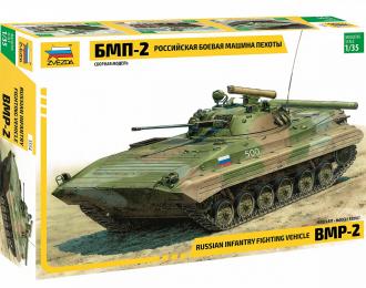 Сборная модель Российская БМП-2