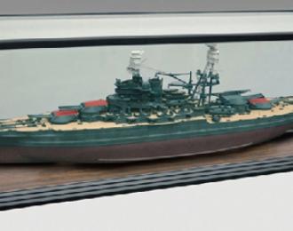 Бокс для моделей (Корабли 1/200 и 1/350) размер 1010х278х278 мм