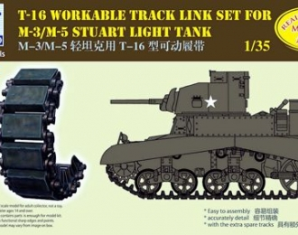 Сборная модель T-16 Workable Track Link Setfor M-3 / M-5 Stuart Light Tank