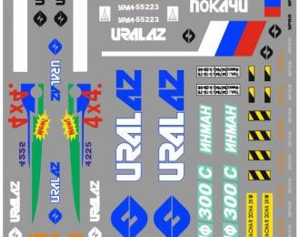 Набор декалей Уральский грузовик, вахтовки, манипуляторы и КМУ (100х140)