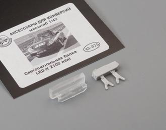 Светосигнальная балка LED-X 2100 mini, прозрачный
